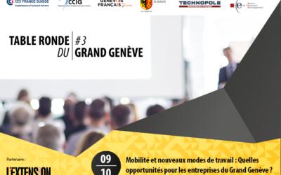 Table ronde du Grand Genève #3 – Mobilité et nouveaux modes de travail